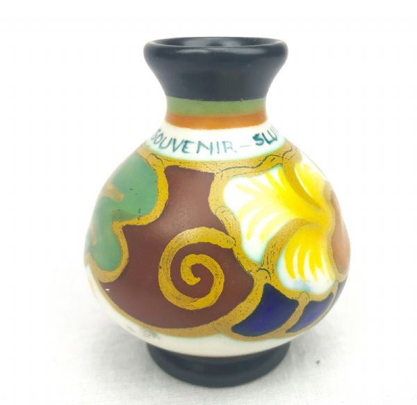Gouda Pottery Vase / Art Deco Style / Yellow / Blue / Brown / Vintage